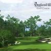 Mr. Golffo + Golf Čásek - hodina  hry s trenérem na simulátoru, až 4 hráči s bomba slevou 62%