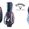 Výkonnostní tour bagy Callaway Glaze za necelých pět tisíc - dvě barevné kombinace