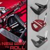 Puttery Odyssey O-Works Black / Red se slevou 42%! jen pár kusů